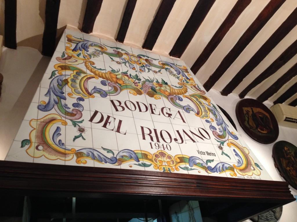 Photo of Cena con Compis – Bodega del Riojano Santander
