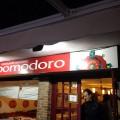 Restaurante Pomodoro