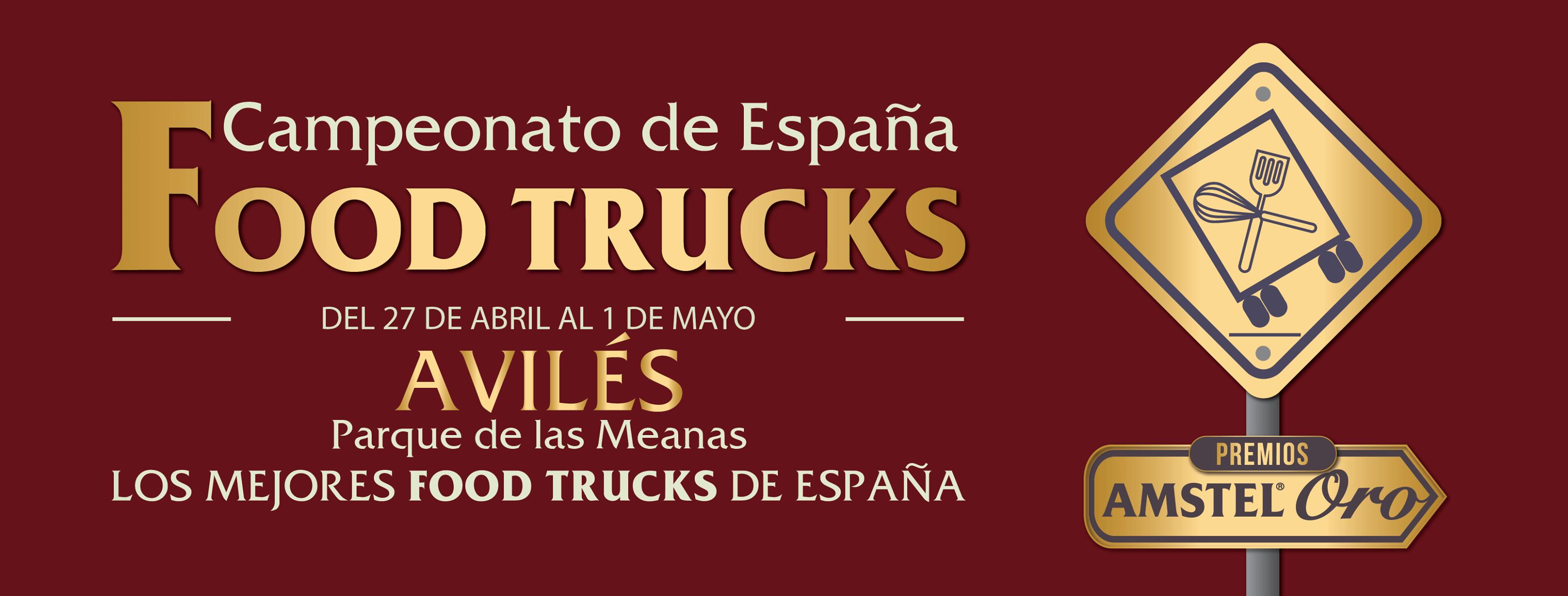 Photo of Campeonato de España de Food trucks 2018